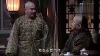 铁齿铜牙纪晓岚4_高清TV粤语_09