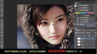 [PS]PS教程 PS下载 PS学习 PS photoshop cs6 PS上彩妆 PS联盟