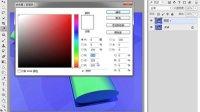 颜色模式简介 PS理论基础视频教程