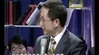 王新宇老师的精彩演说片段