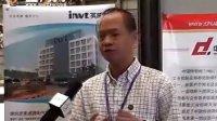 深圳市英威腾电气股份有限公司—09工博会 工博网现场采访