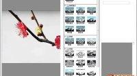 [PS]《PhotoshopCS5视频教程全集》109-使用滤镜库