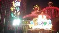 视频: 澳门 葡京赌场 何鸿燊的产业
