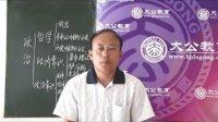 2010年政法干警笔试考试课程《文综》(政治1-6节)第三节