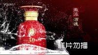 视频: 皖水坊原浆酒火爆招商谭经理15551512345QQ1572779319