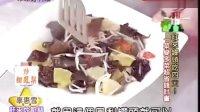 BingBing Cooking—夏威夷千层披萨 白玉旺来盅 旺来苦瓜烧鸡