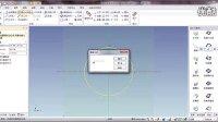CAXA实体设计2011实例教程---04圆形阵列 标清