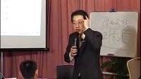 经销商管理动作分解营销培训教材8