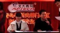 北大青鸟杭州武林门校区2010年联欢会与就业现场鉴订合作协议书