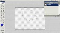 [PS]ps基础教程 ps零基础教程 ps新手教程 Photoshop从头学起第31集