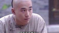铁齿铜牙纪晓岚第三部 25