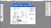 PS CS4完全自学教程文件操作