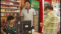 网上也可买米买油 我市打造粮油食材的网上购物平台 131015 重庆新闻联播