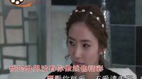 要爱你就爱  馨雅可儿(最新歌曲MV)