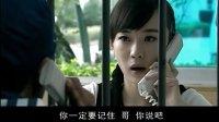 孽缘 03