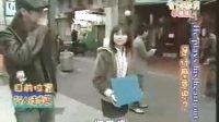 [金装TV三贱客]20040302(A)