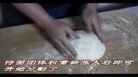 近距家作 法式面包