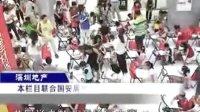 《深圳地产》第95期节目-6月5日宝安中心区看楼团火热召集
