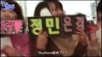 【BF吧】111219 Mnet US Mcountdown ep3日本特辑 BF Cut