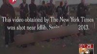 叙利亚:曝出反政府武装枪决俘虏视频 看东方 130907