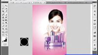 [PS]pscs5基础教程 pscs5平面设计 化妆品 photoshopcs5教程 ps教程2