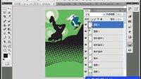 [PS]ps抠图教程 户外海报实例制作教程 photoshop视频 pscs5视频教程6