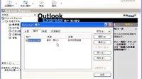 Outlook Express设置QQ邮箱