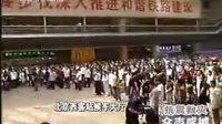北京民众为汶川地震遇难者默哀3分钟