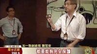 台商耳机疯!小米20秒卖掉2万组的耳机是台湾设计的|三立财经台