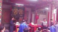 胡氏奕祖祠晋祠庆典[Hu Yi Zu Temple jinci celebration]