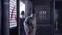 神探狄仁杰 第二部 04