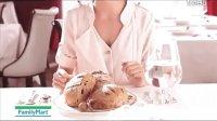 13-10-15-@楊丞琳 代言【全家超麵包】桂圓核桃軟法麵包《官網》