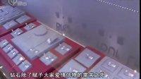 新电图:钻石小鸟  精选克拉钻品鉴会 [左右时尚]