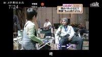 锦户亮20100312新片报道