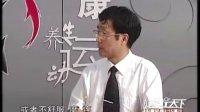 近视眼防治(下)-陈林义 教授 合肥名人眼科医院