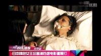 日本情色女王坛蜜演性虐电影 刷新人们对情色的认识