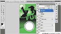 [PS]平面广告设计教程,ps抠图视频教程,photoshop视频教程