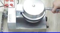 雪糕皮机 蛋卷机 蛋筒机
