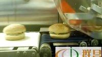 牛肉汉堡包面包包装机