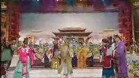 京歌 《天上人间共和谐》 于魁智  袁慧琴  孟广禄  朱世慧