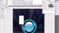 flash cs4 动画教程 按钮的应用9-12