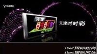 ibet国际招商部QQ360518  ibet国际总代天猫 ibet平台
