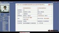 2014 2015年贺银成西医综合视频考研课程-内科1