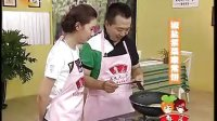 我家厨房-椒盐紫菜家常饼2
