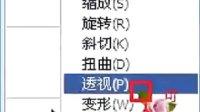 ☆可人老师主讲PS图文《葬花吟》2013年10月15日录像1