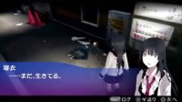 "PSP AKIBA'S TRIP 角色影像""文月瑠衣"""