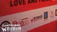 第四届武汉爱与和平音乐节现场视频.天空乐队-曲目4(武汉娱乐网拍摄)