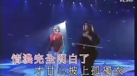 刘德华经典粤语歌曲《一起走过的日子》演唱会