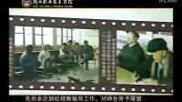 闽西职业技术学院 论坛最新网址 www.mxxm.cc