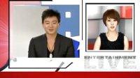 视频: 彭大伟注册腾讯微博 101207 娱乐现场